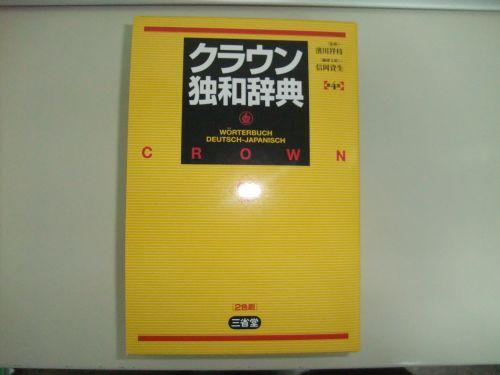 DSCF2743