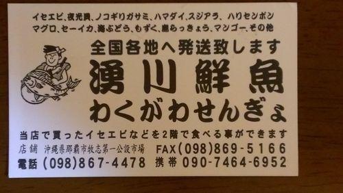 2013-01-23 05.10.14