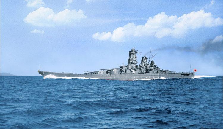 Yamato-1941s