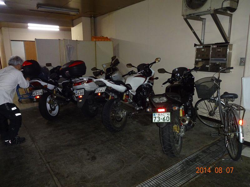 DSC00567