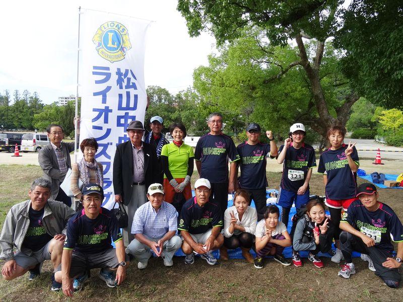 リレーマラソン01