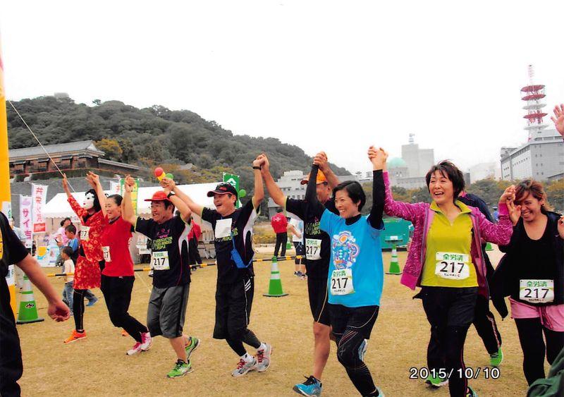 お城下リレーマラソン2