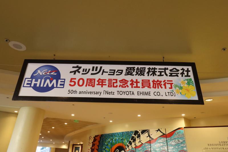 IMG_8698