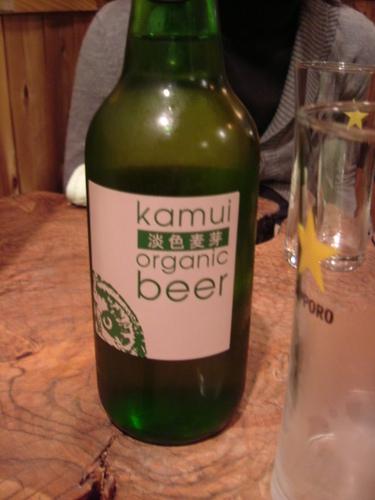 Kamui Beer