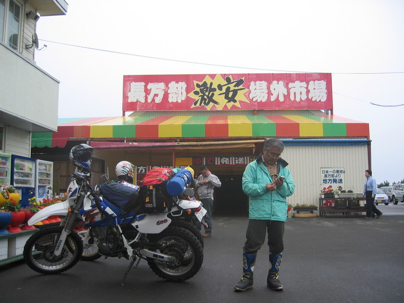 20060817008