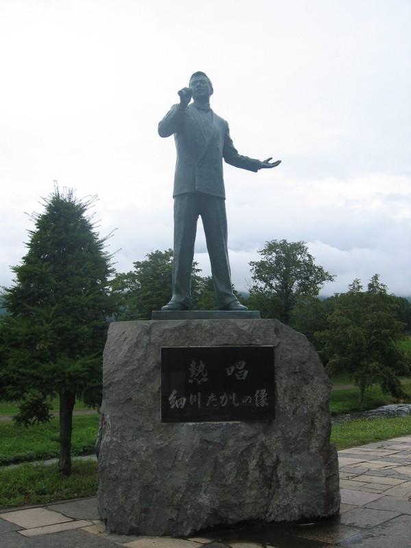 20060818011