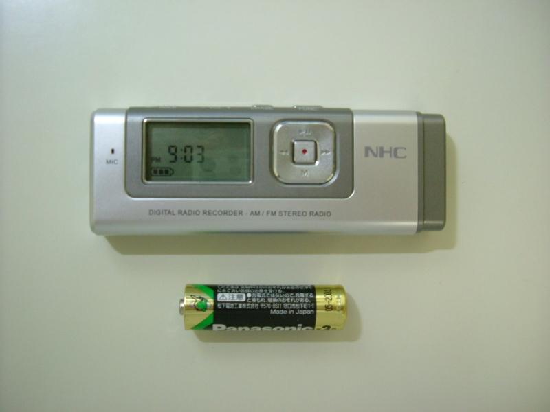 Dscf0939