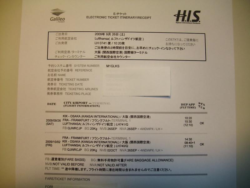 Dscf1180_2